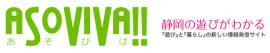 head_logo_convert_20091203144752.png