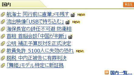 2010111102