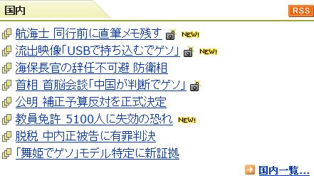 2010111103