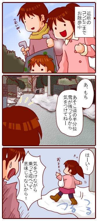 626mochi.jpg