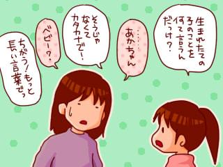 633mochi.jpg