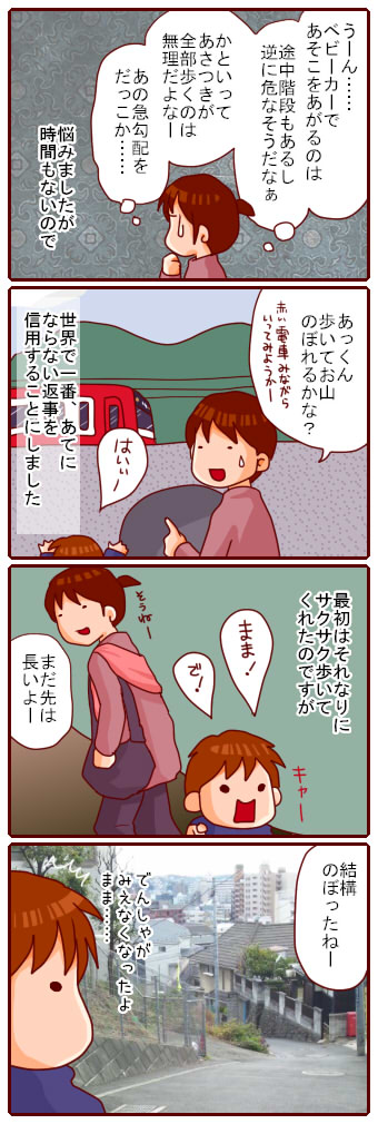 634mochi.jpg