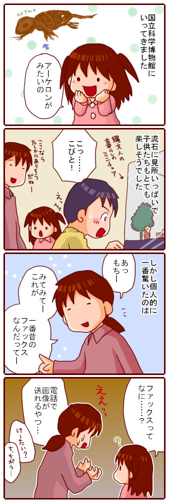 649mochi.jpg