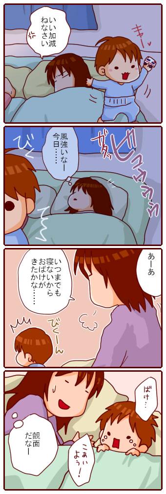 663mochi.jpg