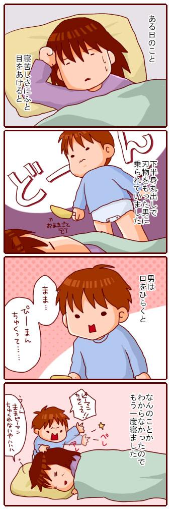 668mochi.jpg