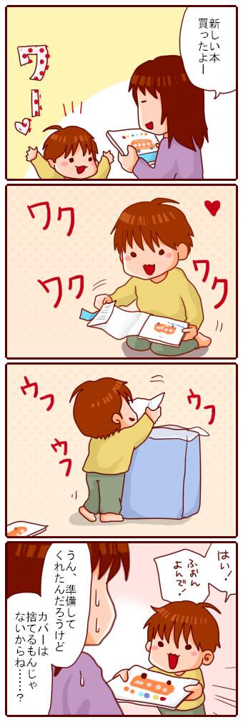 672mochi.jpg