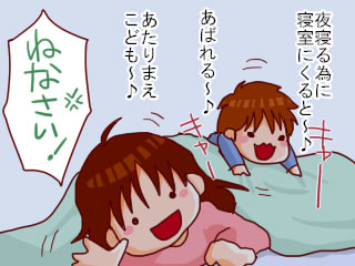 673mochi.jpg