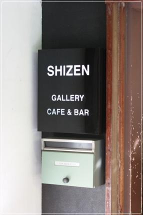 SIZENさん
