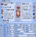 ice_sage02.jpg