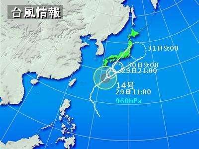 2010/10/29 台風接近