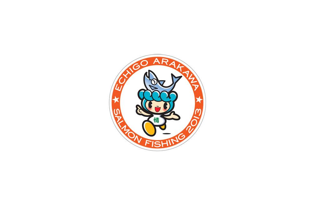 2013荒川サーモンフィッシング オリジナルステッカー