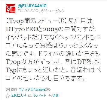 Twitter フジヤ T70 1