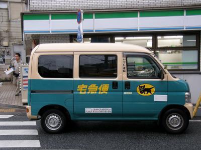 クロネコヤマト 車 働く車