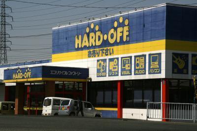 ハードオフ  店舗 角度 暗め