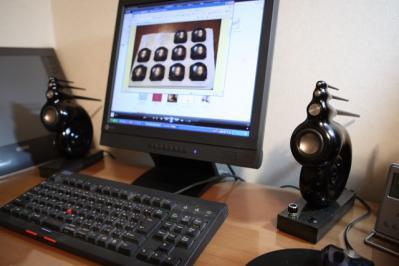 desktop Nautilus ミニスピーカー