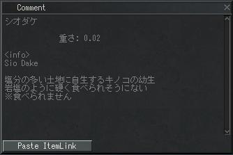 20120314020138.jpg