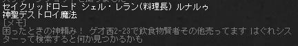20120321201218.jpg