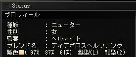 20120321214202.jpg