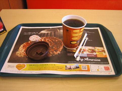 MACコーヒー