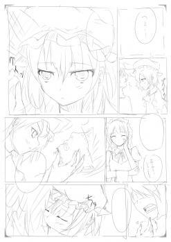 manga4p^br