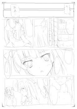 manga1p-br.jpg