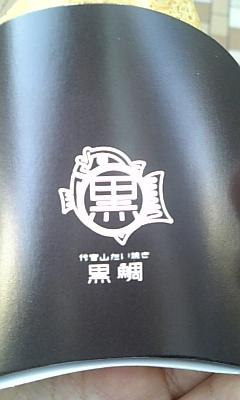 20091202001318.jpg