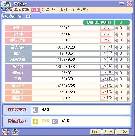 screenshot0140_20100829075332.jpg
