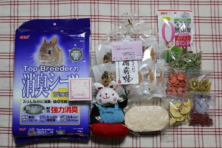 present_20110412233442.jpg