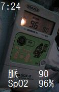 0912040724.jpg
