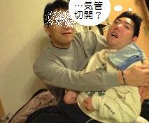 091206_0001.jpg