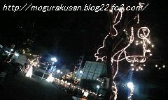 091211_0012.jpg