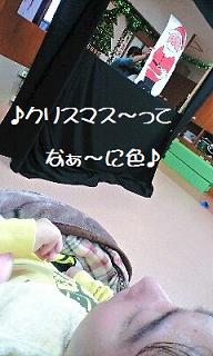 091221_0035.jpg