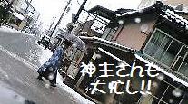 091221_0044.jpg