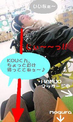091223_0000.jpg