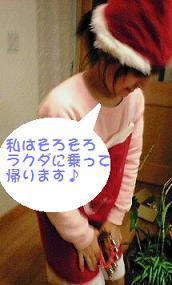 091223_0008.jpg