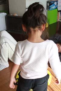20100207 007