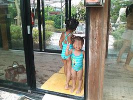 浦安温泉到着