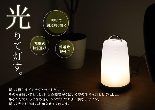 lantern_01.jpg