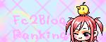 FC2blog