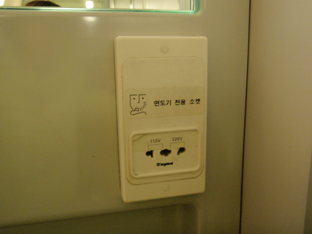 PC220339.jpg