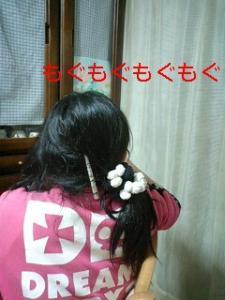 100203_1843~0001.jpg