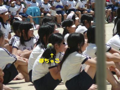 男子ガンバレ~~
