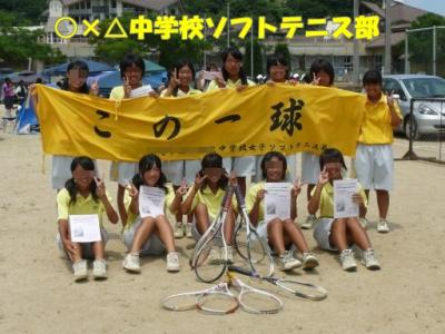 テニス部の仲間で(^_^)v