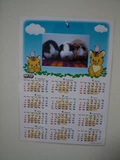 カレンダー0001