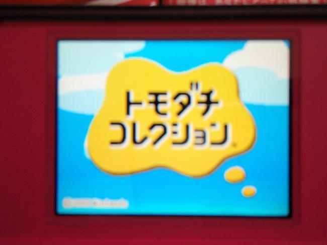 003_convert_20091127111520.jpg