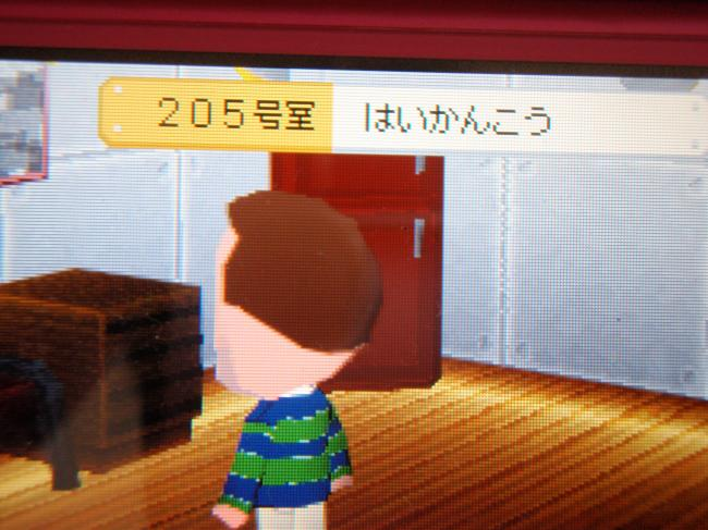 014_convert_20091127111743.jpg