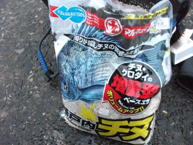 2010_0529譁ー遯∝