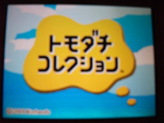 2010_0602譁ー遯∝
