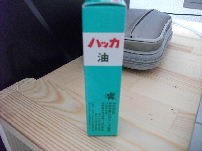 2010_0614譁ー遯∝