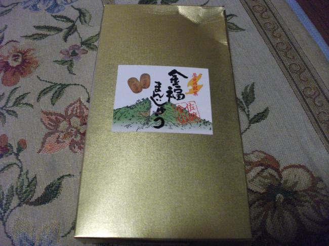 2010_0617譁ー遯∝
